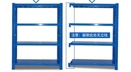 采购仓储物流货架的时候要注意主副架的区别