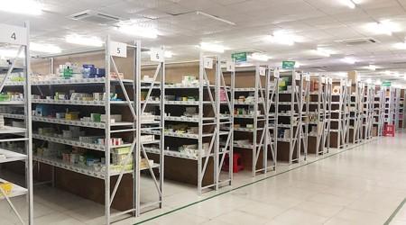 药品批发企业仓库货架定制【易达货架】