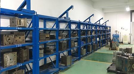 南山模具货架供应商简述定制模具架的重要性【易达货架】
