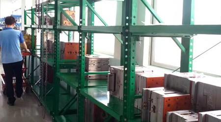 模具式仓储货架定做对地面承重有什么要求?【易达货架
