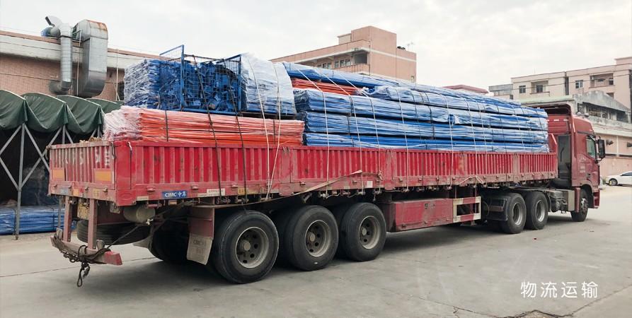 仓储货架物流运输